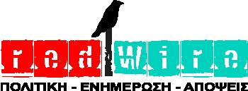 redwire_logo-petrol